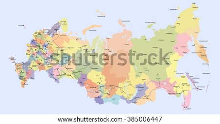 Detailed Map Russia Cities Regions Islands Stock Vector - Map of russia with cities