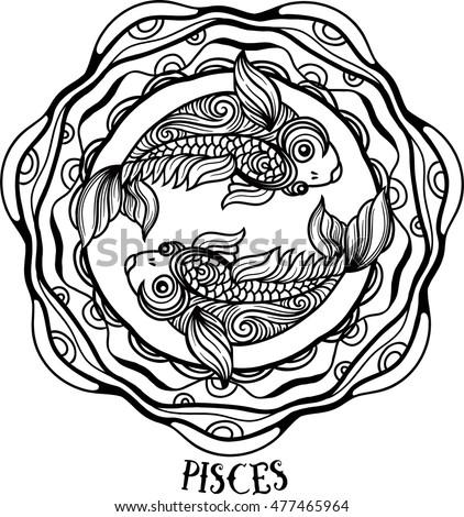 Detailed Pisces Aztec Filigree Line Art Stock Vector 477465964