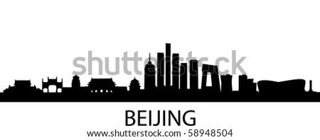 detailed vector skyline of Beijing, China - stock vector