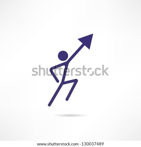 determined person - stock vector