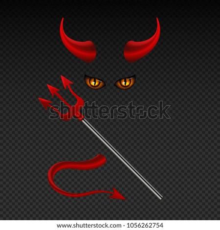 Devil Horns Harpoon Satanic Yellow Eyes Stock Vector Royalty Free