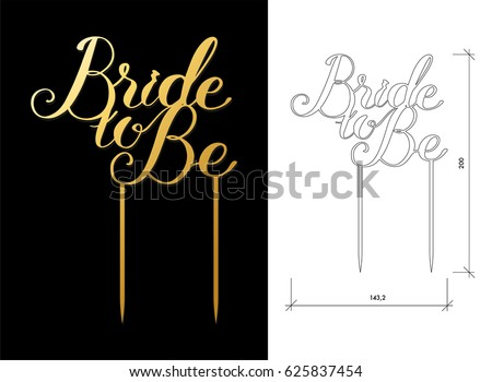 Die cut cake topper laser cut stock vector 625837454 shutterstock junglespirit Image collections