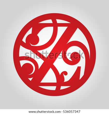 Die cut monogram laser cut vector stock vector 536057347 shutterstock die cut monogram laser cut vector frame with letter may be used for paper spiritdancerdesigns Images