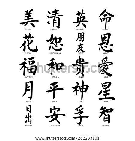 different Chinese characters - stock vector
