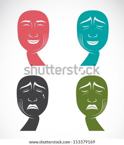 Different facial expressions on a white background. - stock vector