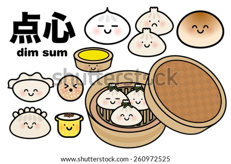dim sum vector/illustration chinese character that reads dim sum - stock vector