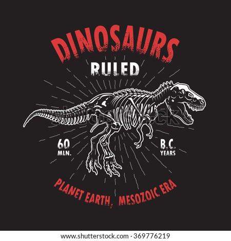Dinosaur tyrannosaur skeleton t-shirt print.  - stock vector