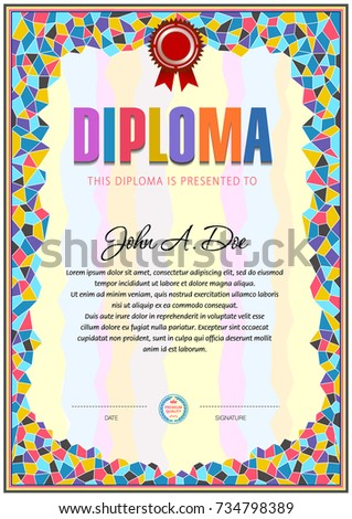 empty diploma template design childrens style stock vector  diploma blank template for elementary school or other educational organization