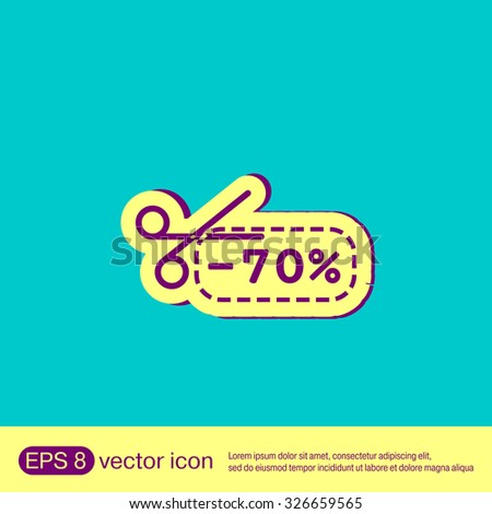 discount coupon with scissors sign. symbol icon discounts on merchandise - stock vector