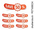 Discount labels. Vector. - stock vector