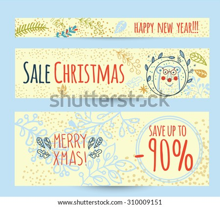 Discount, sale web banner with Christmas wreath. Hand drawn - stock vector