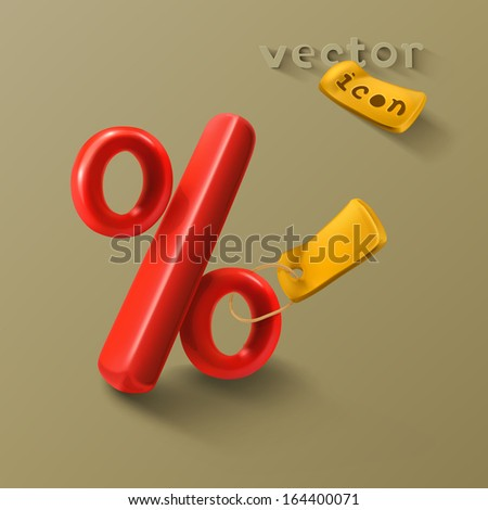 Discounts icon - stock vector