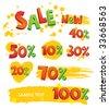 Discounts, sale, percent, figures - stock vector