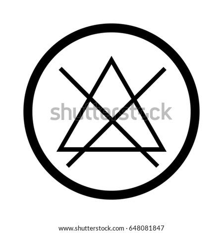 Do Not Bleach Washing Laundry Symbol Stock Vector 648081847