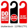 Do Not Disturb Sign - Red Hotel Door Warning Messages isolated on white background - stock photo