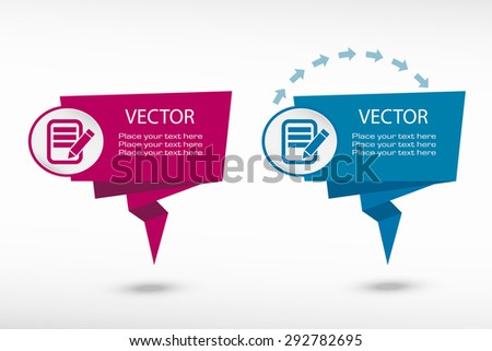 Document icon on origami paper speech bubble or web banner, prints. Vector illustration - stock vector