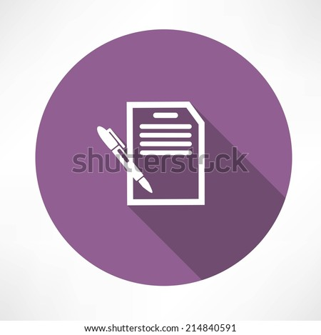 document with pen icon - stock vector