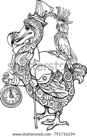 Dodo Alice Wonderland Coloring Book Page Stock Vector 791716234 ...