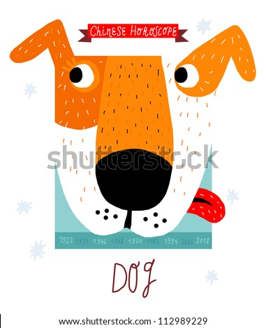 dog. horoscope vector drawing. - stock vector
