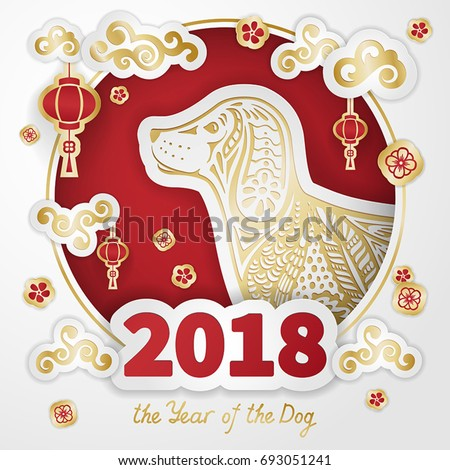 Dog Symbol 2018 Chinese New Year Stock Vector 693051241 ...