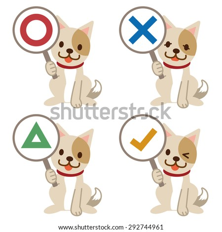 Dog with a panel of answers - stock vector