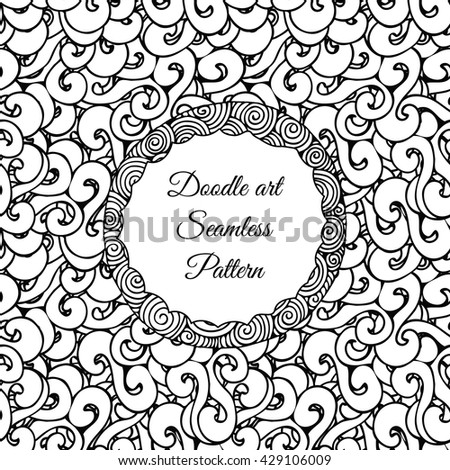 Doodle art. Abstract seamless pattern with twirl feed ribbon. Vector illustration. Coloring books. Black white. - stock vector