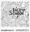doodle back to school element - stock photo