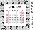 doodle calendar for year 2012, June - stock photo