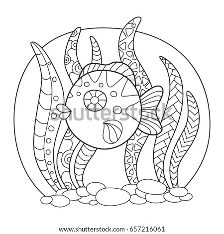 Doodle Coloring Book Page Funny Fish Stock Vector 657216061 ...