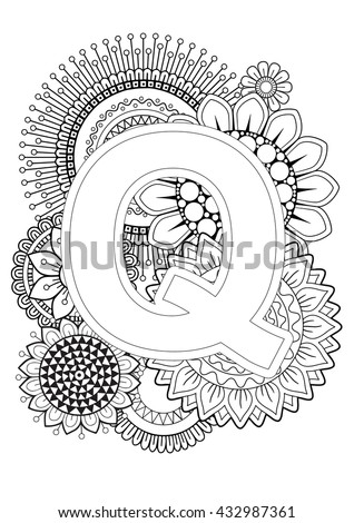Floral Letters Coloring : Flowers vector alphabet stock images royalty free