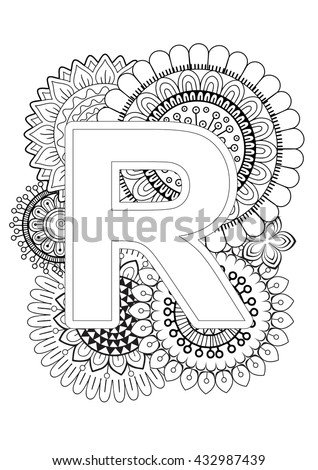 letters of the alphabet in sunflower design stock photos images pictures shutterstock. Black Bedroom Furniture Sets. Home Design Ideas
