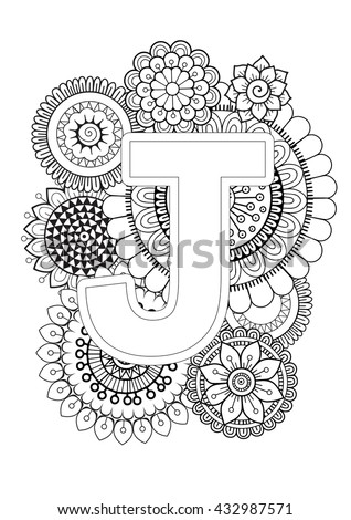 Coloring Book For Adult Mandala And Sunflower ABC