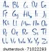 Doodle font, Hand written alphabet. - stock vector