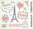 Doodle frames in French style - stock vector