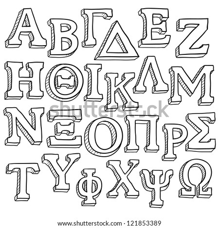 Doodle style Greek Alphabet useful for sorority and fraternity emblems and design projects.  Vector format. - stock vector