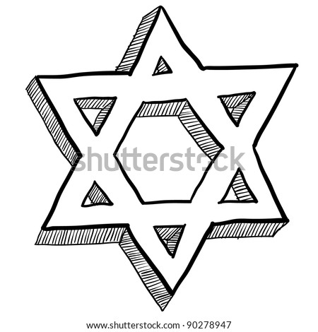 Doodle Style Star David Jewish Religious Stock Vector Royalty Free