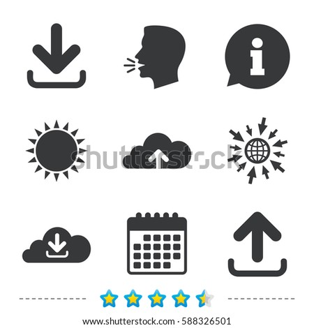 Download Now Icon Upload Cloud Symbols Stock Vector 588326501
