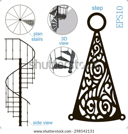 Draft project spiral stair on white background. Design solution for the steps of a metal casting. Vector illustration. - stock vector