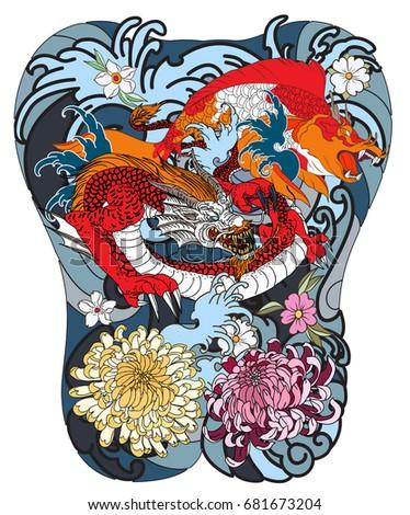 Dragon koi fish peonychrysanthemumrosesakura flowerlotus for Japanese wave and flower tattoo