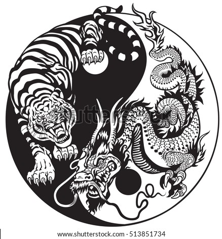 Dragon Tiger Yin Yang Symbol Harmony Stockvector 513851734