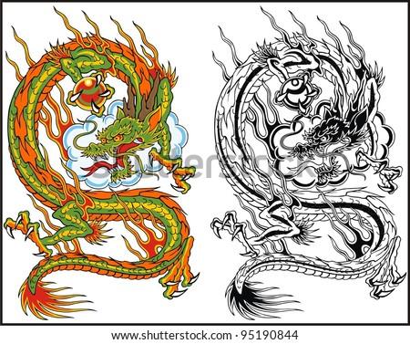 dragon art - stock vector