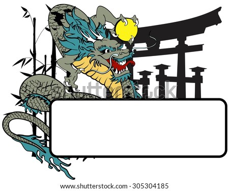 dragon asian copyspace tattoo in vector format in vector format very easy to edit - stock vector