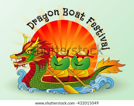 Dragon boat festival dumplings. Boat dragon and sun backdrop and text in festival of china - stock vector