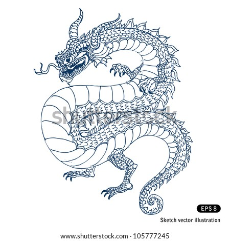 Dragon. Hand drawn sketch illustration isolated on white background - stock vector