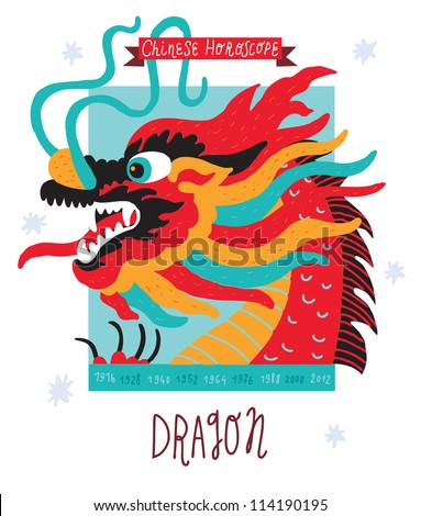 Dragon.  horoscope vector drawing. - stock vector