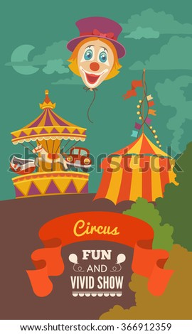 Drawing Cartoon Vector Illustration. Landscape of Circus and Carousel, with Red Ribbon