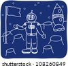 Drawing of an astronaut on the planet - illustration - stock vector