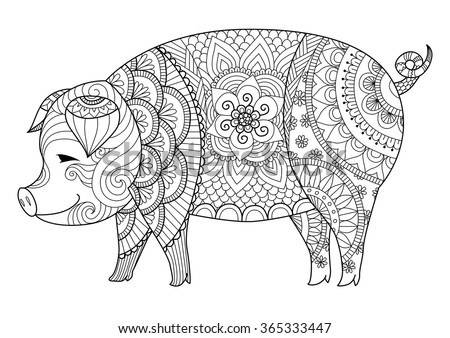 Drawing Zentangle Pig Coloring Book Adult Stock Vector (2018 ...