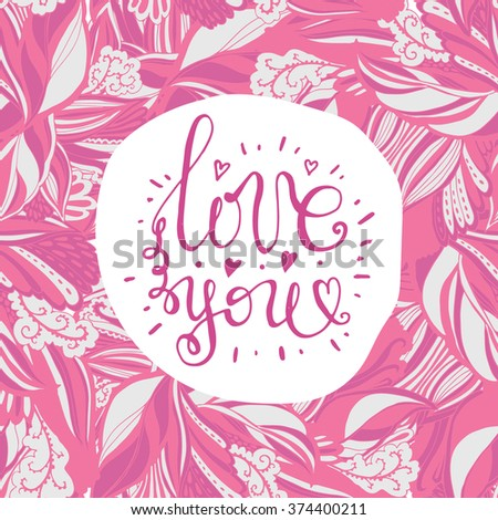 """Drawn by hand the words """"love you"""" against the backdrop of a beautiful pattern. Bright hand-drawn pattern. It can be used for postcards, posters, invitations, requests to Valentine's Day - stock vector"""