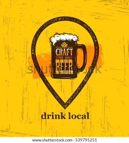 векторная иллюстрация в рейтинге M Rank Drink Local Craft